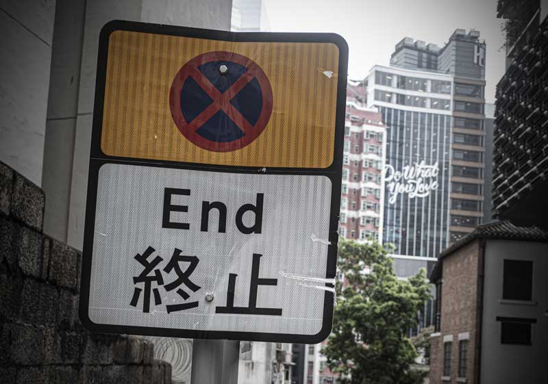 A Hong kong road sign reading End and showing no parking at any time