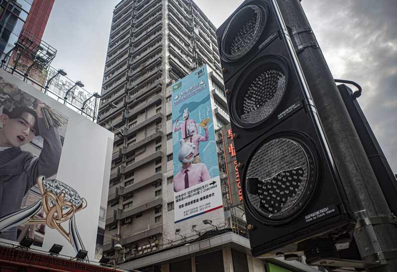 A traffic light damaged by protestors in Mong Kok, Hong Kong
