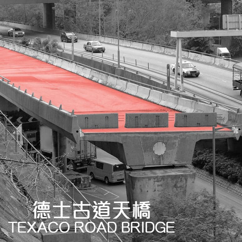 An abandoned bridge stub in Hong Kong, Texaco Road, which could be used for other purposes