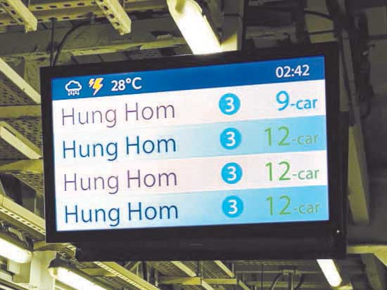 A train display in Hong Kong showing a mix of 9-car and 12-car trains dues