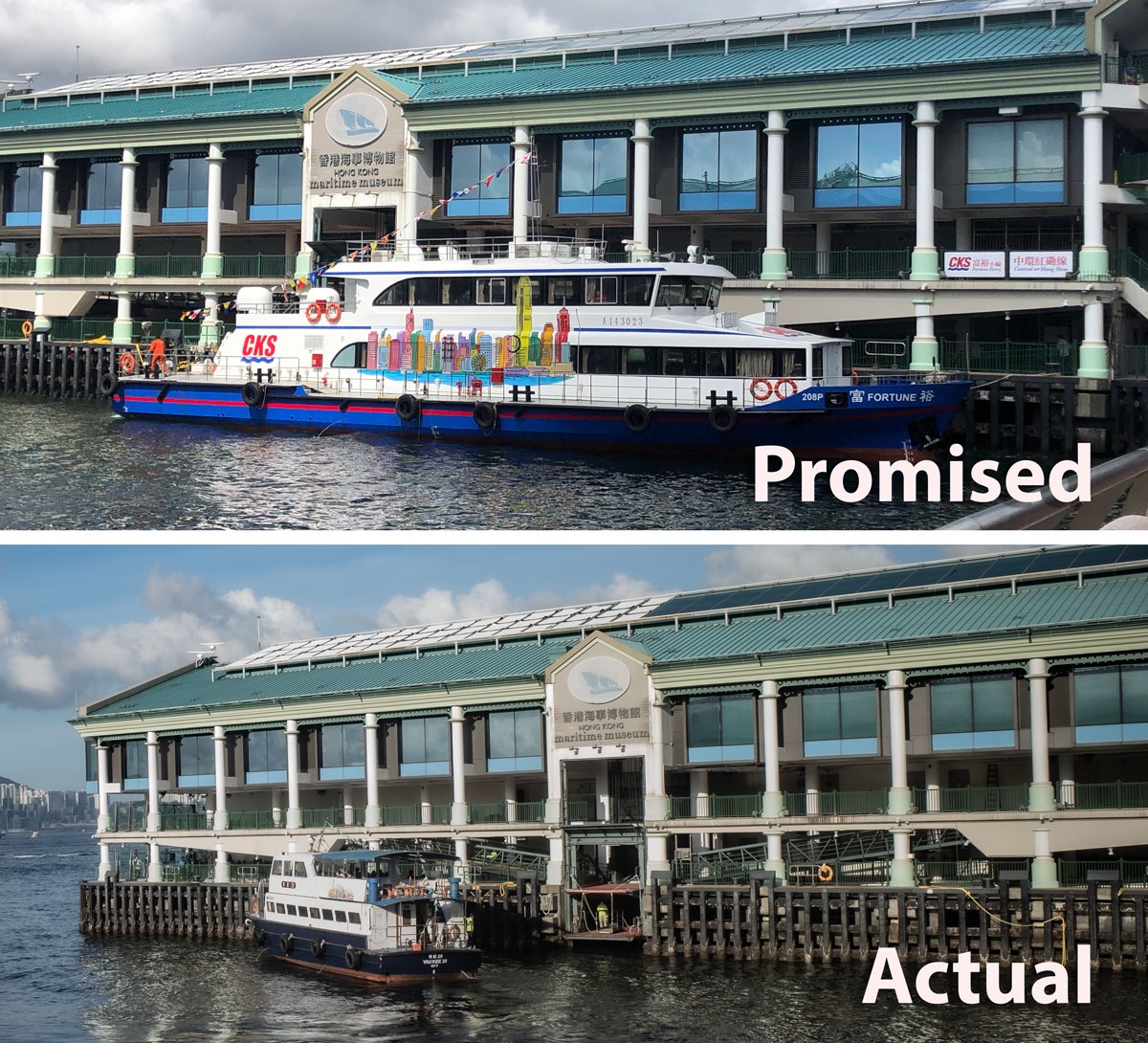 A fast sleek ferry at the top, and a small kai to at the bottom, two images comparing boat sizes