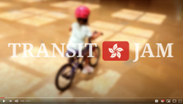 An image from Transit Jam YouTube channel