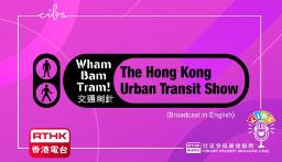Wham Bam Tram cover image